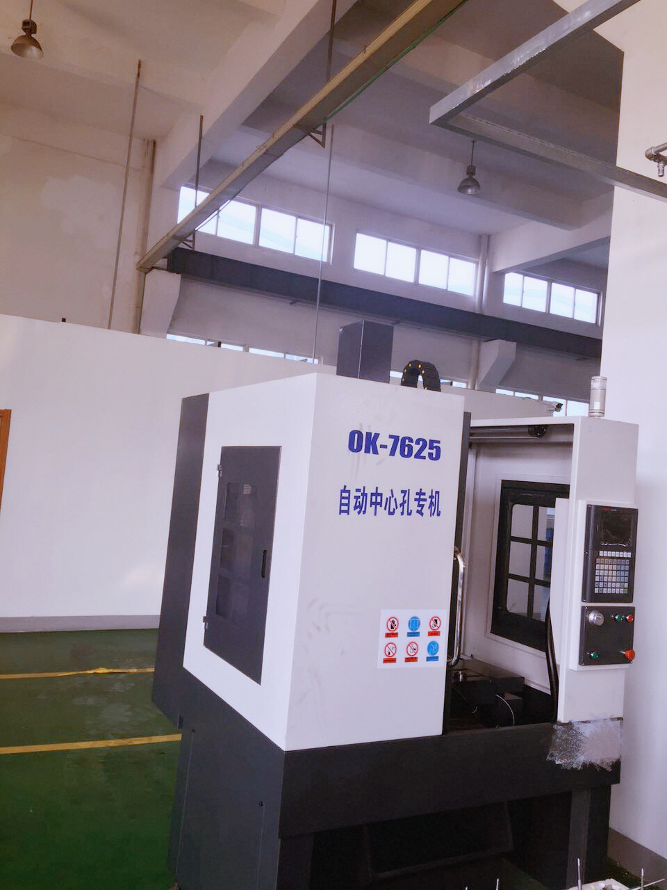CNC-side cylindrical grinder